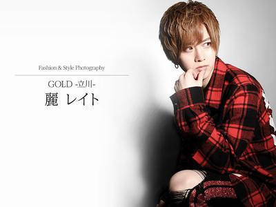 ニュース「Fashion & Style GOLD -立川- 麗 レイト」
