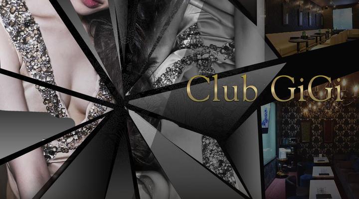 shop-img CLUB  GIGIのメインビジュアル