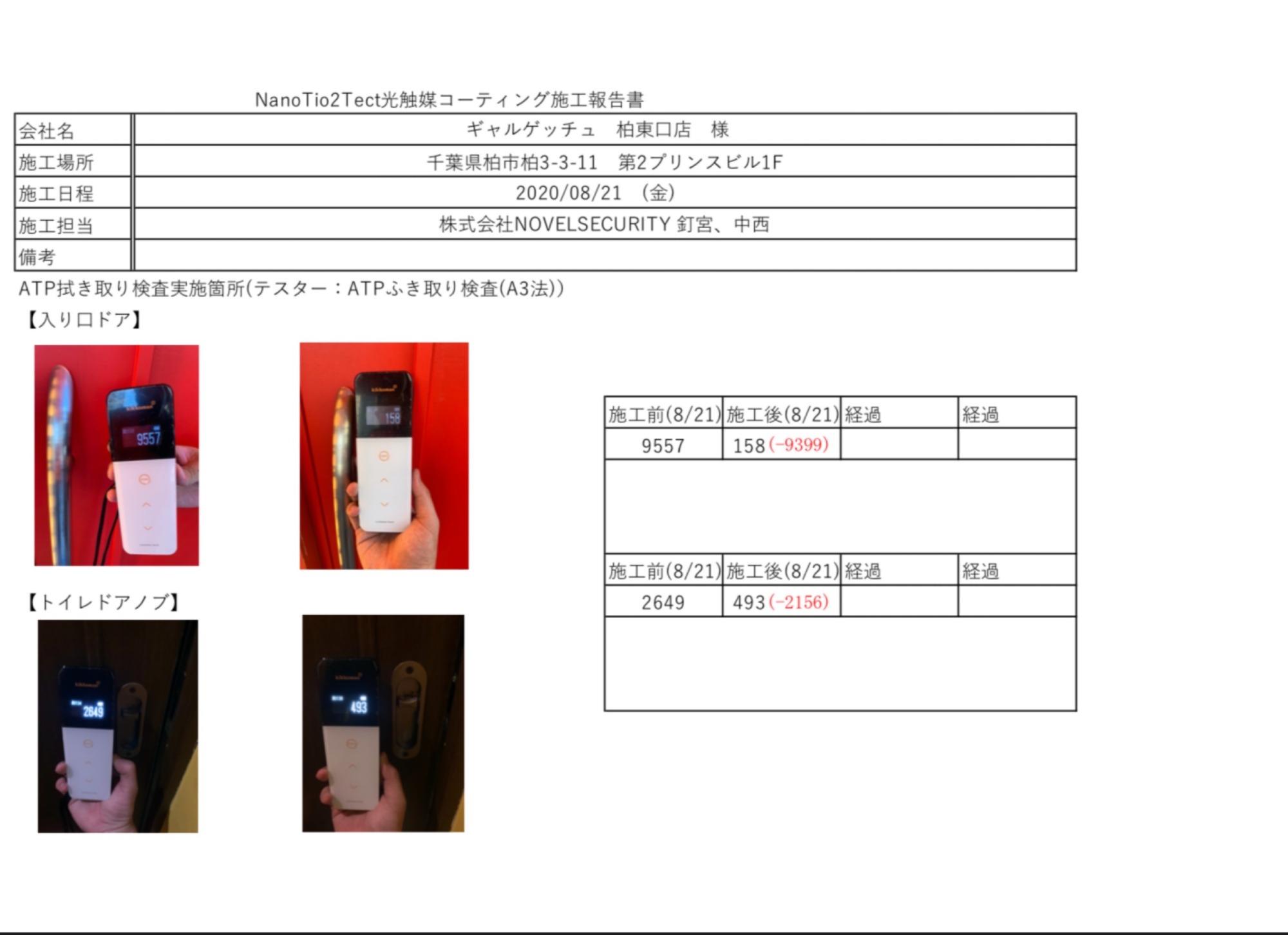 1477c01b36aa049d3ced2aeea9d9ee5699d17c44.jpg
