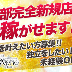 歌舞伎町ホストクラブ「arc -XENO-」の求人写真1