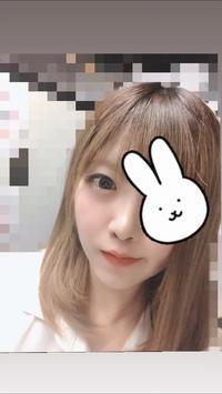 こんばんは(´ . .̫ . `)♡の写真