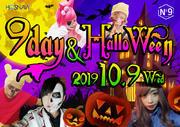 9day & Halloween