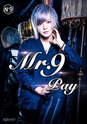 歌舞伎町ホストクラブNo9のイベント「10月度Mr.9」のポスターデザイン
