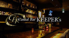 Casual Bar KEEPER's - ヘッド画像