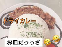 こんばんわ\(^o^)/✨の写真