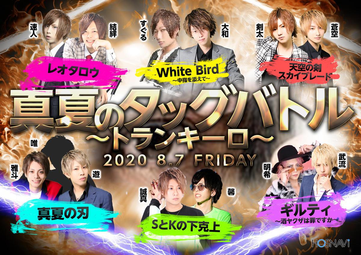 歌舞伎町A-TOKYO -3rd-のイベント「バトルイベント」のポスターデザイン