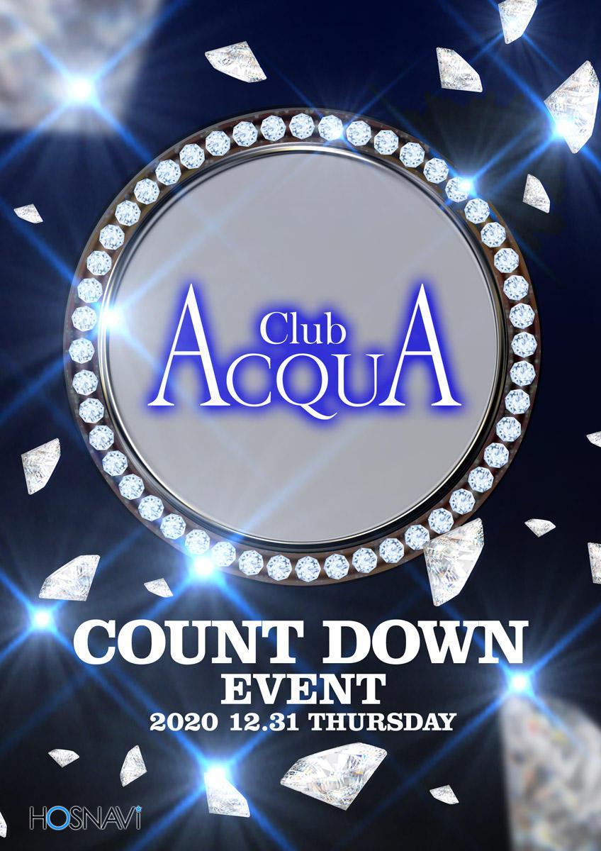 歌舞伎町ACQUAのイベント「カウントダウン」のポスターデザイン