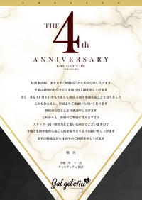 11/17(火)写真3