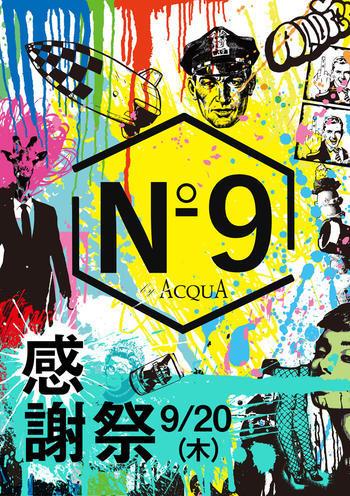 歌舞伎町ホストクラブNo9のイベント「感謝祭」のポスターデザイン