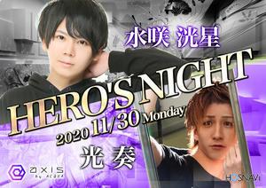 AXISのイベント「ヒーローズナイト」のポスターデザイン