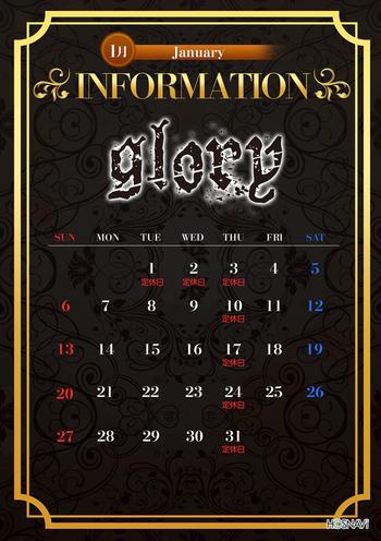 歌舞伎町ホストクラブgloryのイベント「1月度カレンダー」のポスターデザイン