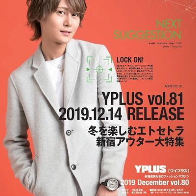 「毎月15日に発売されているファッション誌『…」の写真1