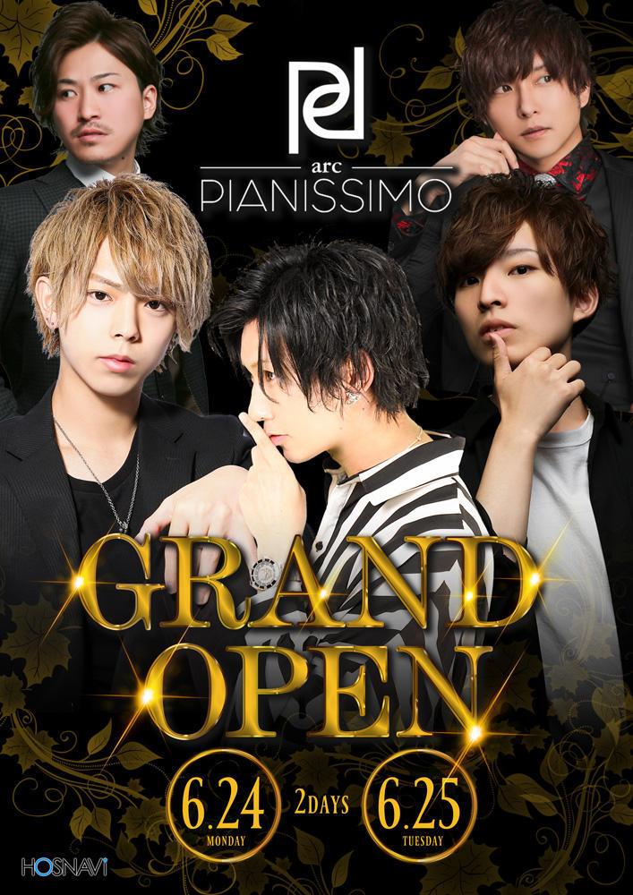 歌舞伎町arc -PIANISSIMO-のイベント「グランドオープン」のポスターデザイン