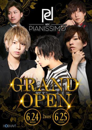 歌舞伎町ホストクラブarc -PIANISSIMO-のイベント「グランドオープン」のポスターデザイン