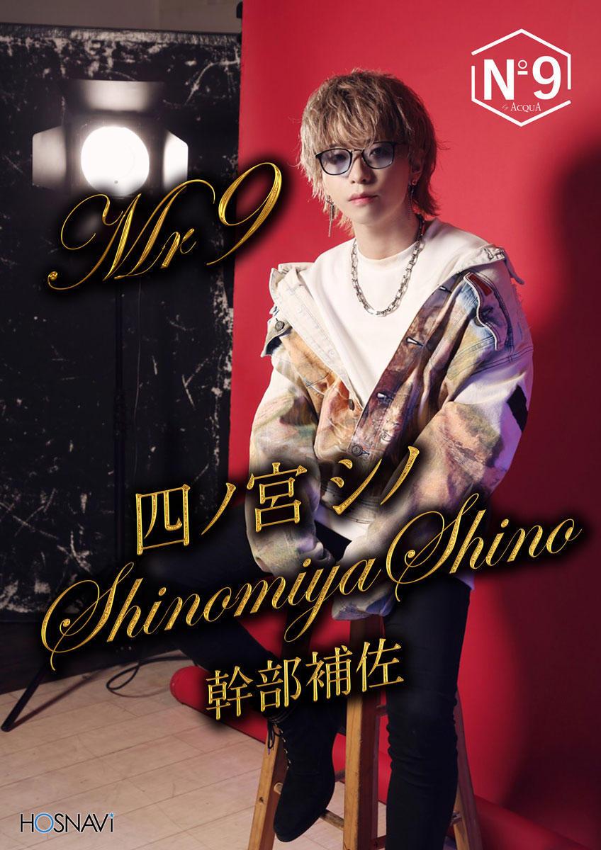 歌舞伎町No9のイベント「Mr9」のポスターデザイン