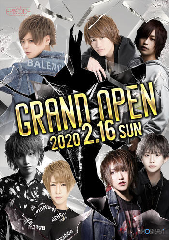 歌舞伎町ホストクラブEPISODEのイベント「グランドオープン」のポスターデザイン