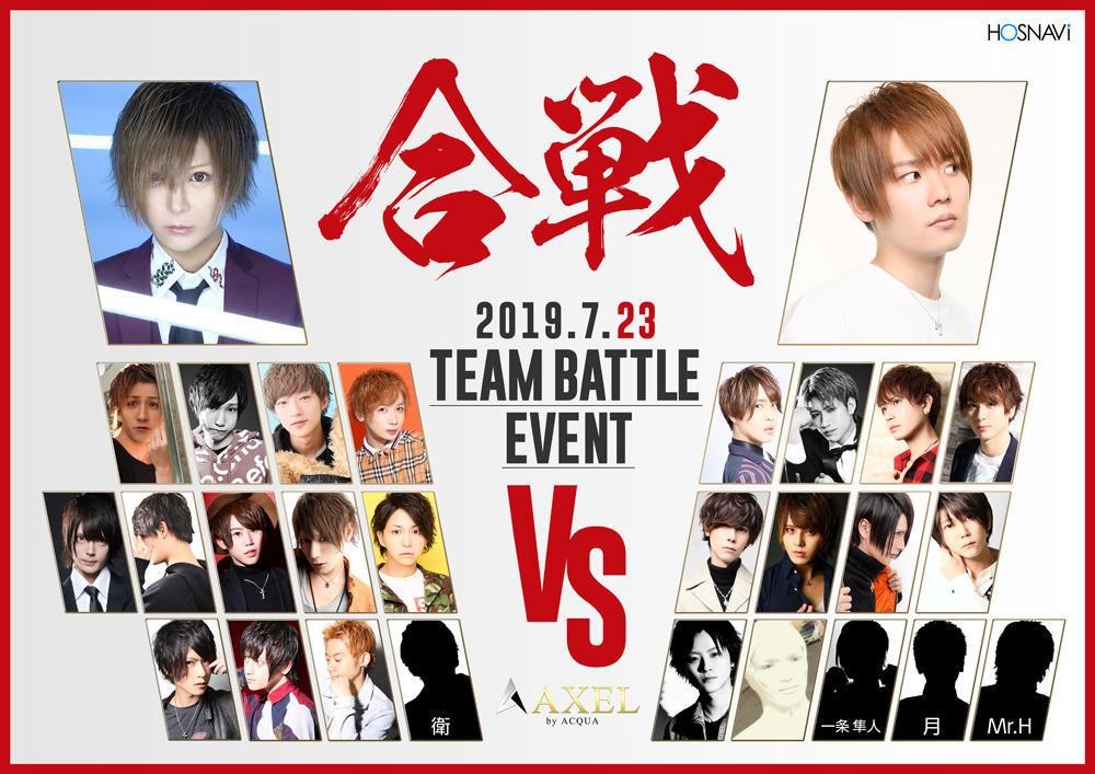 歌舞伎町AXELのイベント「バトルイベント」のポスターデザイン