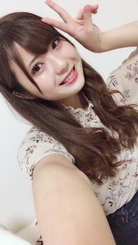 こんばんは〜!♡の写真