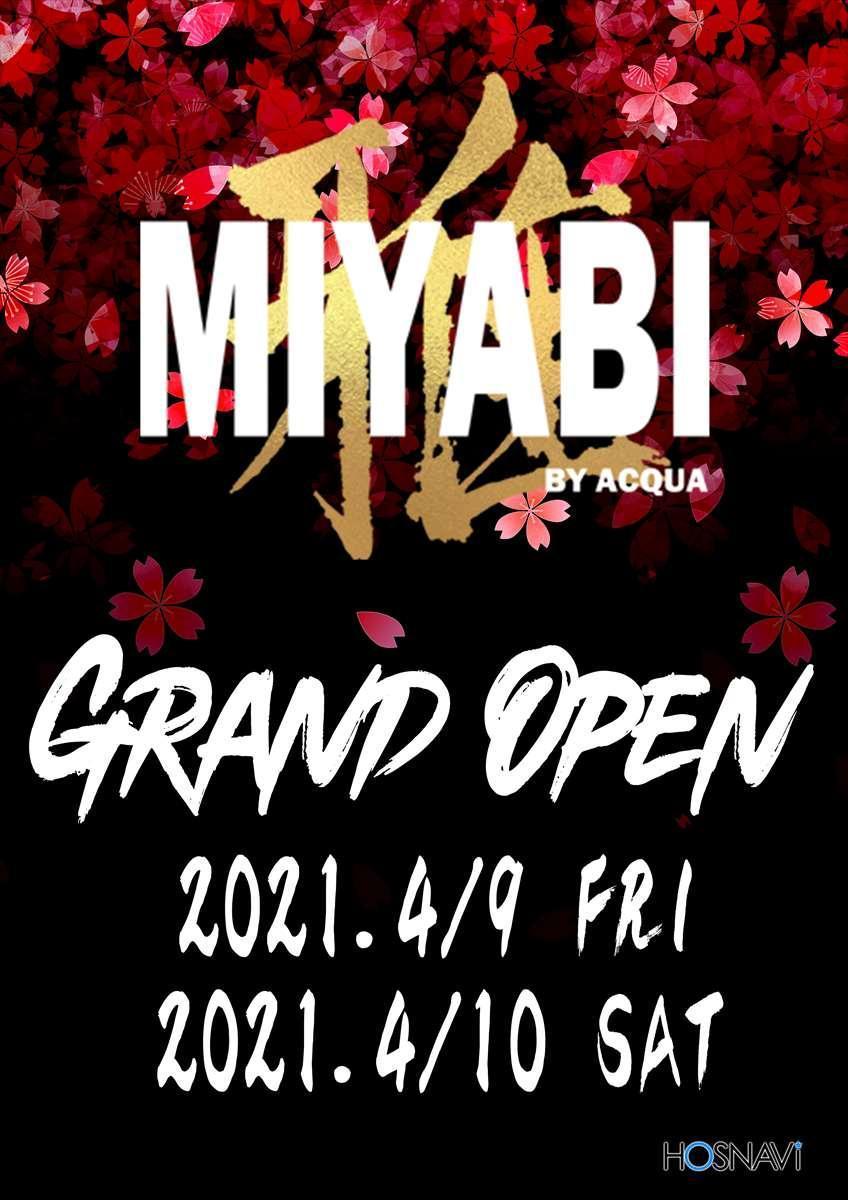 歌舞伎町MIYABIのイベント「グランドオープン」のポスターデザイン