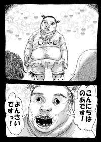 クソ(略)キャストちゃん多めだよ~写真1