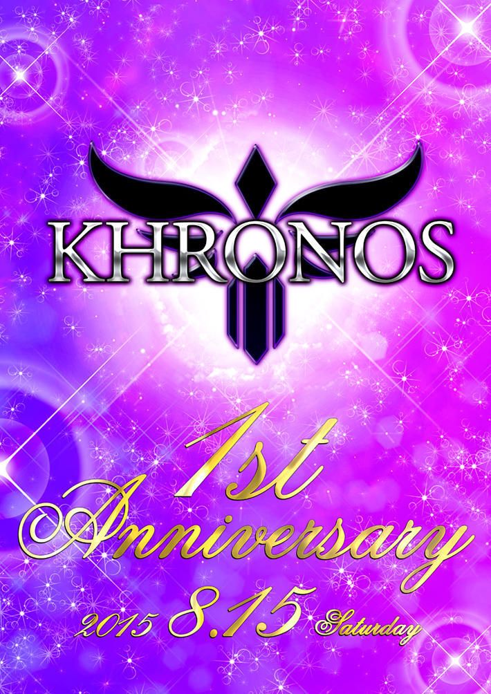 池袋KHRONOSのイベント「1st Anniversary」のポスターデザイン