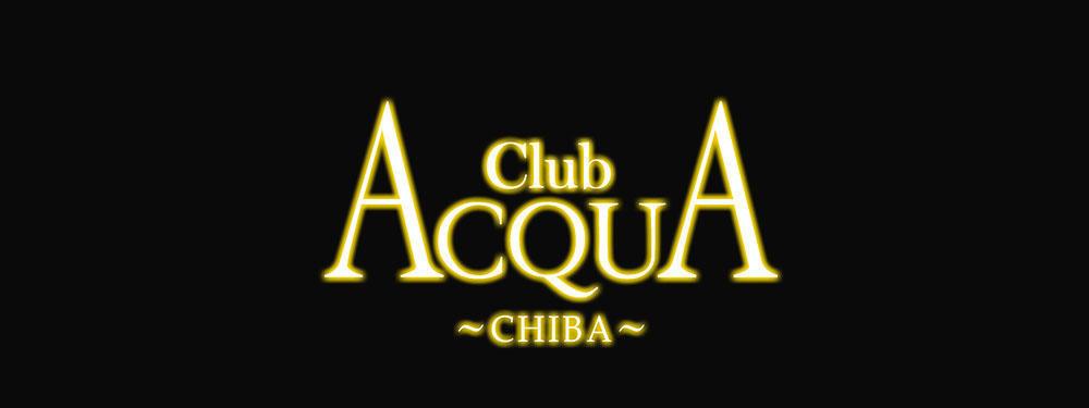 千葉ホストクラブACQUA ~CHIBA~(アクアチバ)メインビジュアル