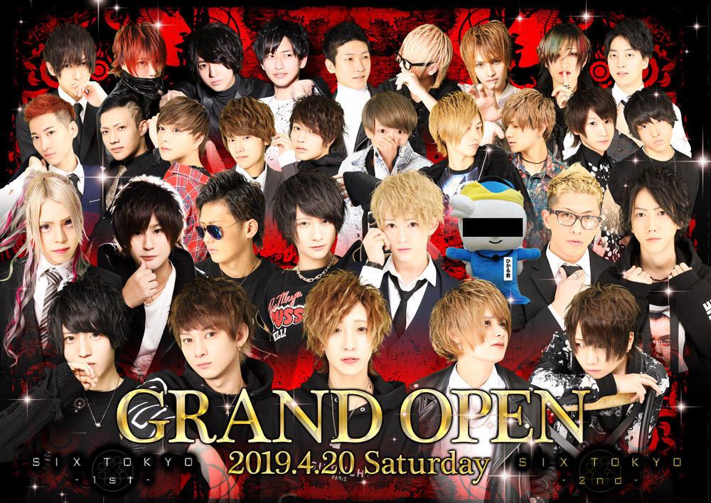 歌舞伎町SIX TOKYOのイベント「グランドオープン」のポスターデザイン