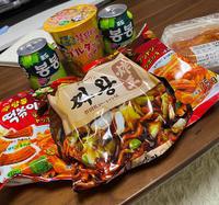 韓国のお菓子、インスタントラーメンすごい美味しくて気に入っています😊の写真