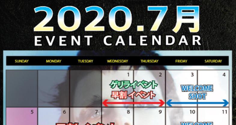 tweet-img 7月7日(火)