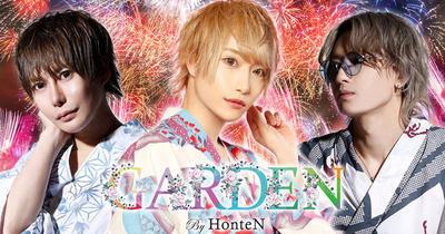 歌舞伎町}ホストクラブ「GARDEN -HONTEN-」のメインビジュアル