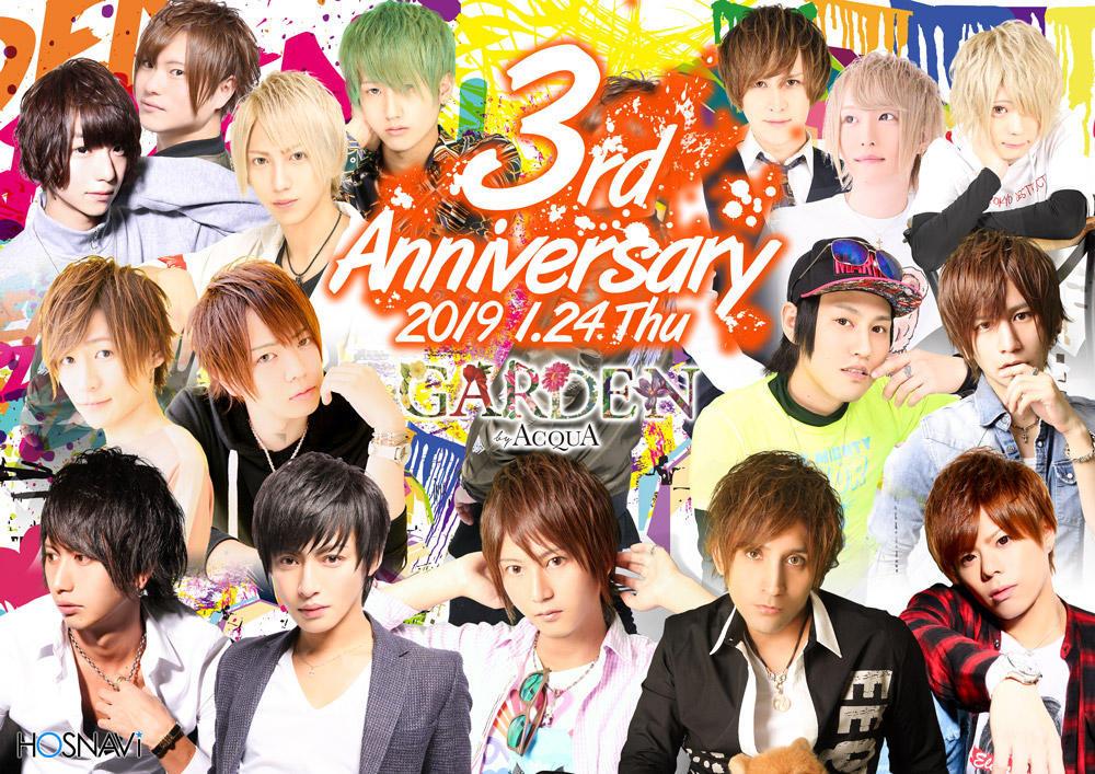 歌舞伎町GARDEN -by ACQUA-のイベント「3rd Anniversary」のポスターデザイン
