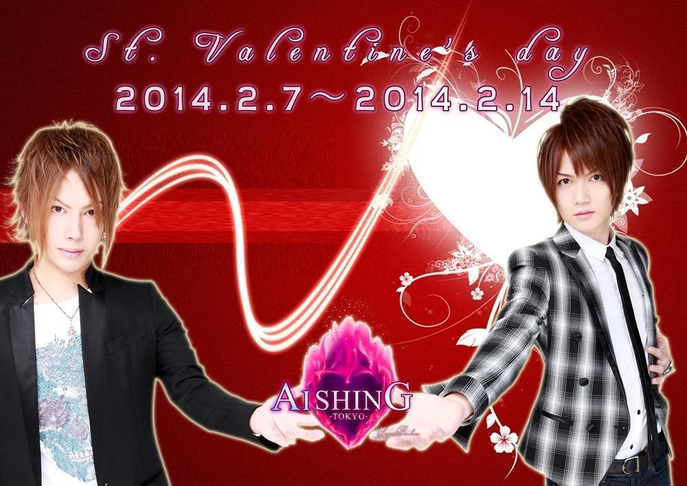 歌舞伎町AISHINGのイベント「バレンタイン週間」のポスターデザイン