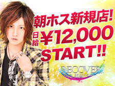 RECOVER -2nd-画像