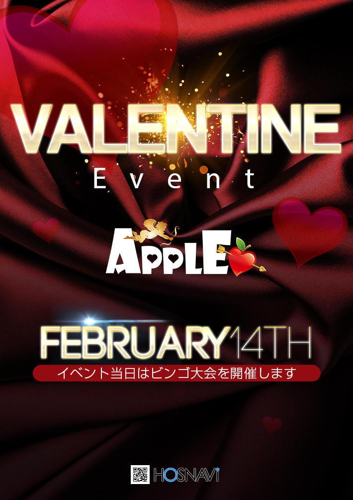 歌舞伎町Appleのイベント「バレンタインイベント」のポスターデザイン