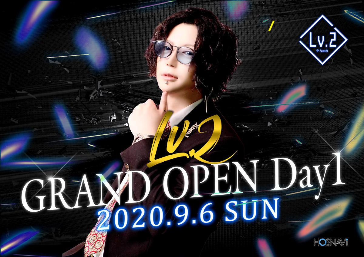 歌舞伎町Lv.2のイベント「グランドオープン」のポスターデザイン