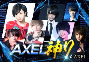 AXELのイベント「AXEL神7」のポスターデザイン