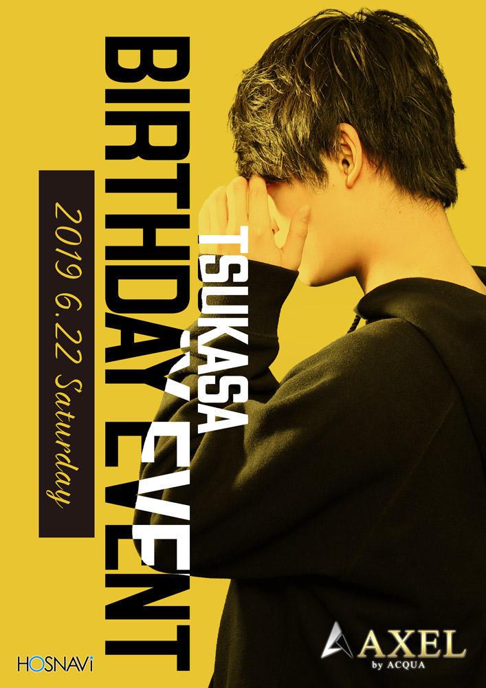 歌舞伎町AXELのイベント「司バースデー」のポスターデザイン
