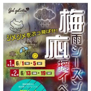 6/15(火)⭐️4名出勤⭐️の写真1枚目