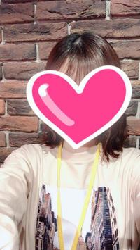 こんばんは!みうです!の写真