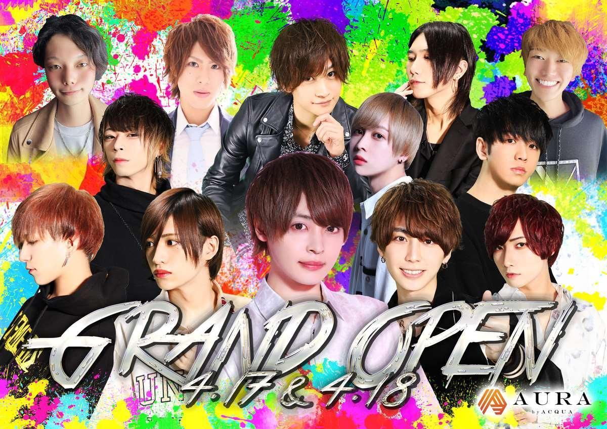 歌舞伎町AURAのイベント「グランドオープン」のポスターデザイン