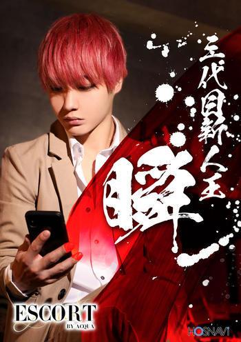 歌舞伎町ESCORTのイベント'「3代目新人王」のポスターデザイン