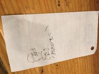 ご飯食べに行ったら伝票が可愛かった♡の写真