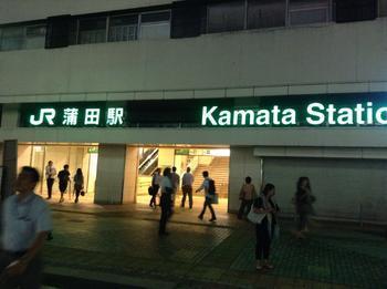 「★JR蒲田駅からのアクセス★」サムネイル