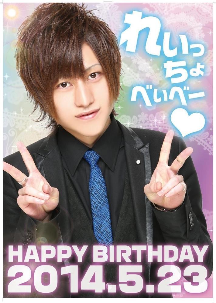 歌舞伎町ROMEOのイベント「美友 麗 Birthday 」のポスターデザイン
