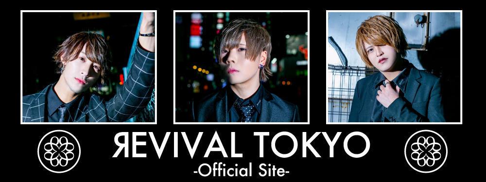 歌舞伎町ホストクラブЯEVIVAL TOKYO(リバイバルトウキョウ)メインビジュアル
