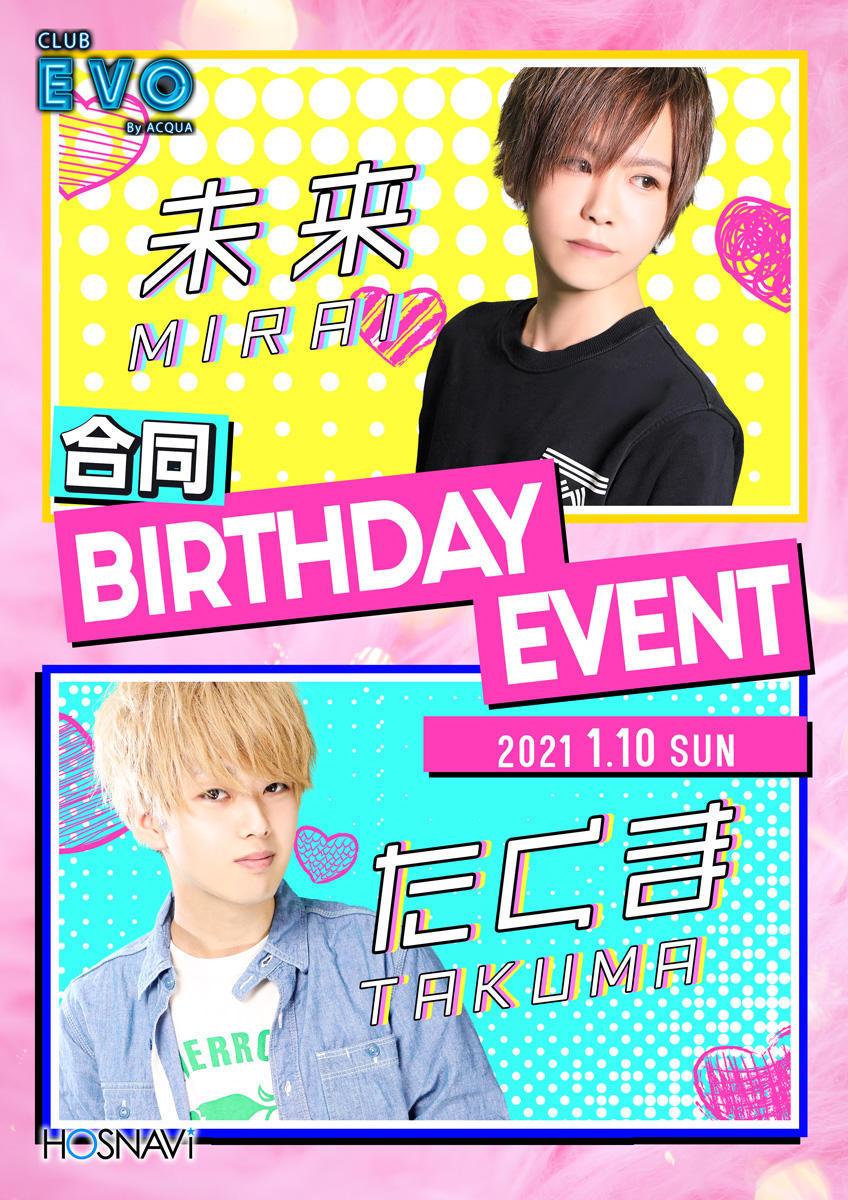 歌舞伎町EVOのイベント「合同バースデー」のポスターデザイン