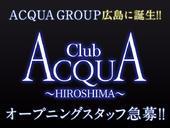 ACQUA -HIROSHIMA-求人写真