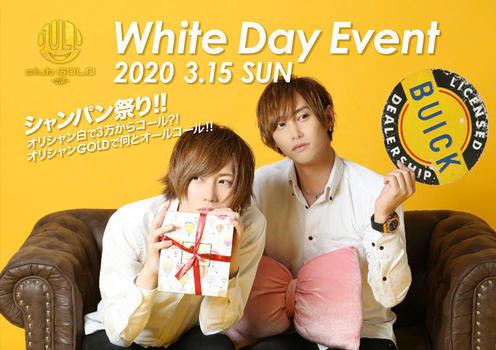 歌舞伎町GOLD -2部-のイベント'「ホワイトデー」のポスターデザイン