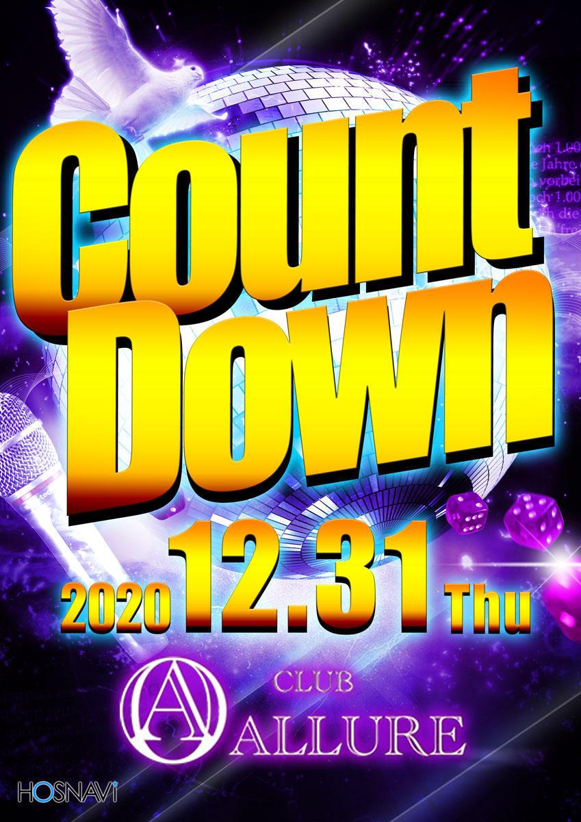 千葉ALLUREのイベント「カウントダウン」のポスターデザイン