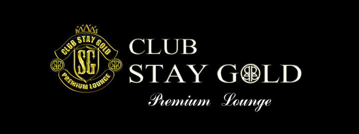 shop-img STAY GOLDのメインビジュアル